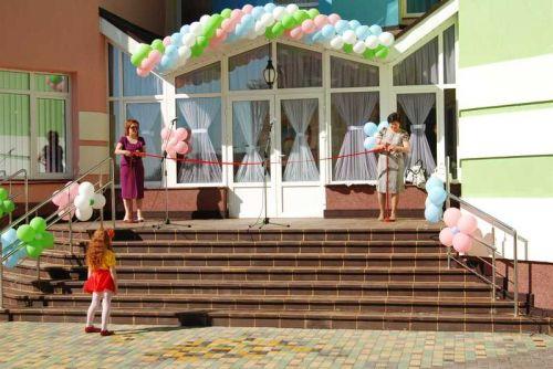 Ліко-Світ (детский сад)