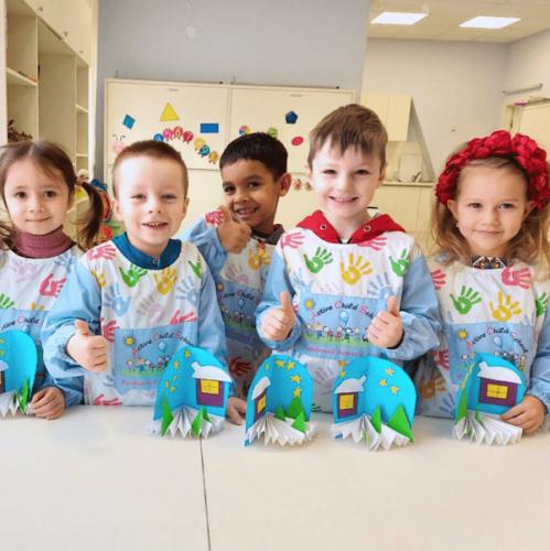 Active Child's School (Школа Активного Ребенка)