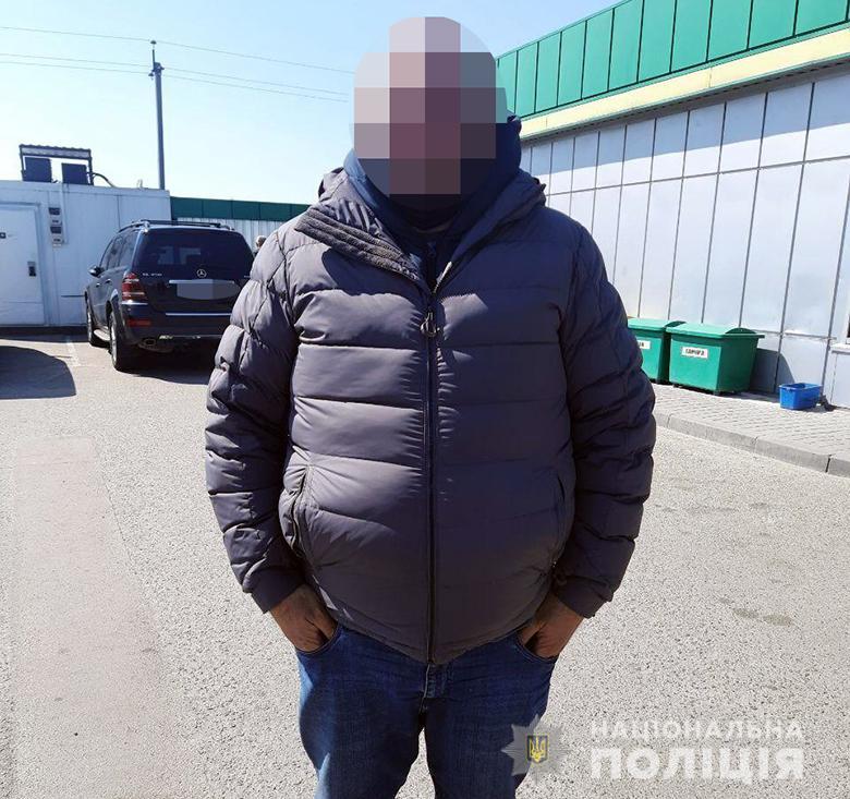 Киевлянина, который шел покупать квартиру ограбили, полиция уже задержала подозреваемых