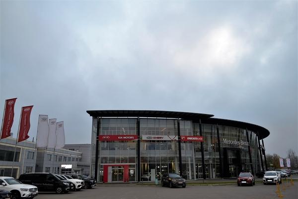 Автомобильный центр Киев КИА